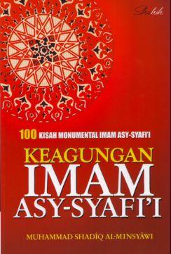 keagungan_imam_syafii_b