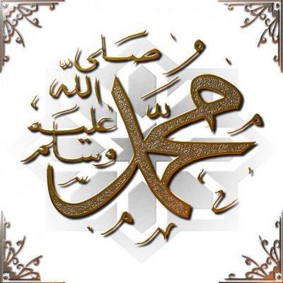 Gambar Kaligrafi Muhammad SAW Sumber FB Tarekat Qodiriyah