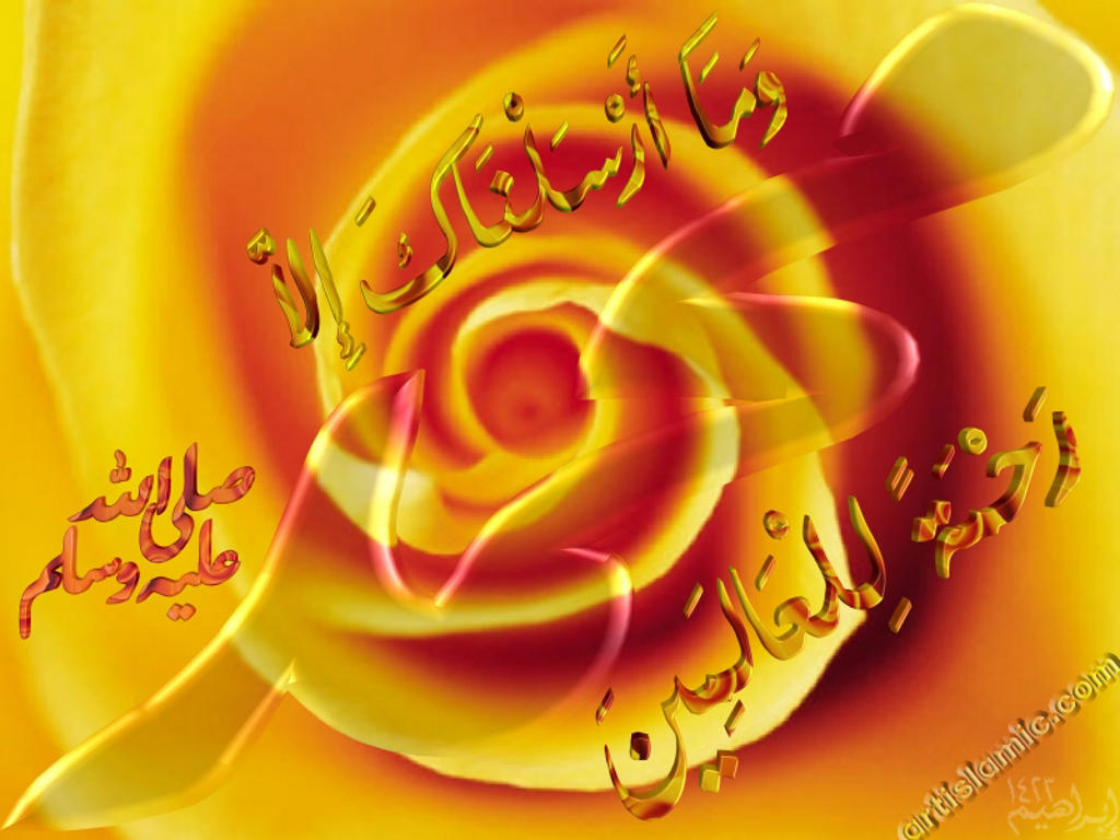 Negeri johan nov logo wallpaper kaligrafi cina merangkumi Muri suara merdeka