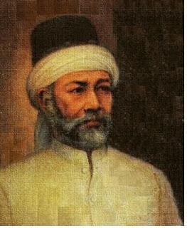 Syaikh Abdur Rauf al-Fansuri as-Singkili | TAREKAT QODIRIYAH