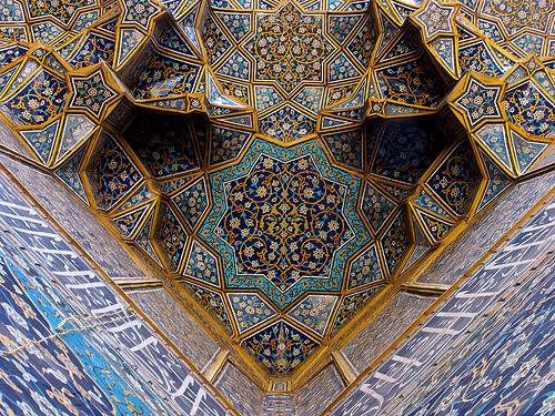 Syaikh Hazrat Inayat Khan » kaligrafi