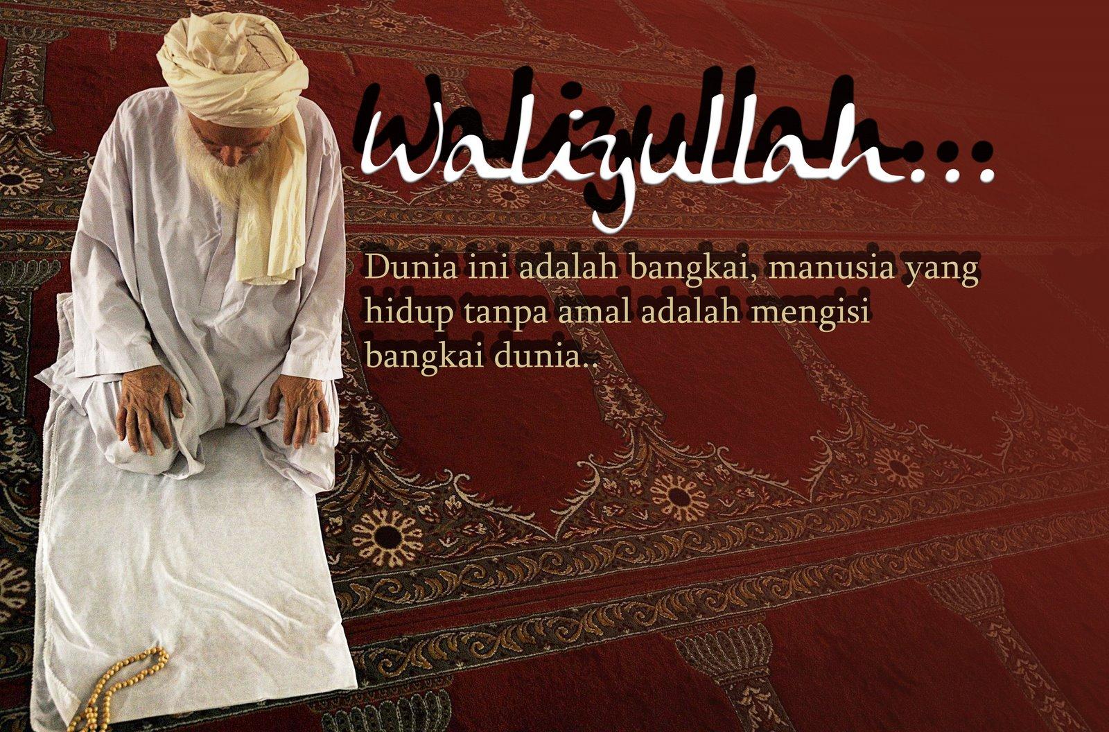 Shalat Qashar Dan Jama Tarekat Qodiriyah   Share The Knownledge