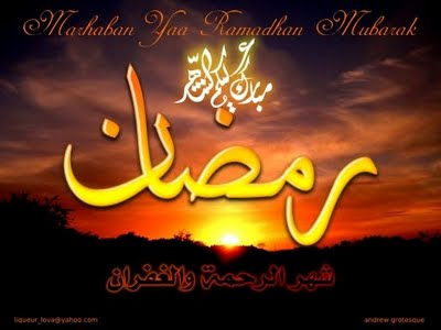 http://tarekatqodiriyah.files.wordpress.com/2010/08/kaligrafi-ramadhan2.jpg?w=400&h=300