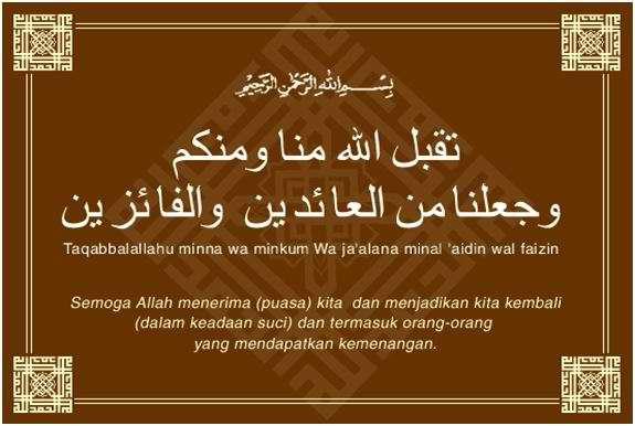 Kartu Ucapan Lebaran Ucapan Selamat Idul Fitri 1431h Tarekat