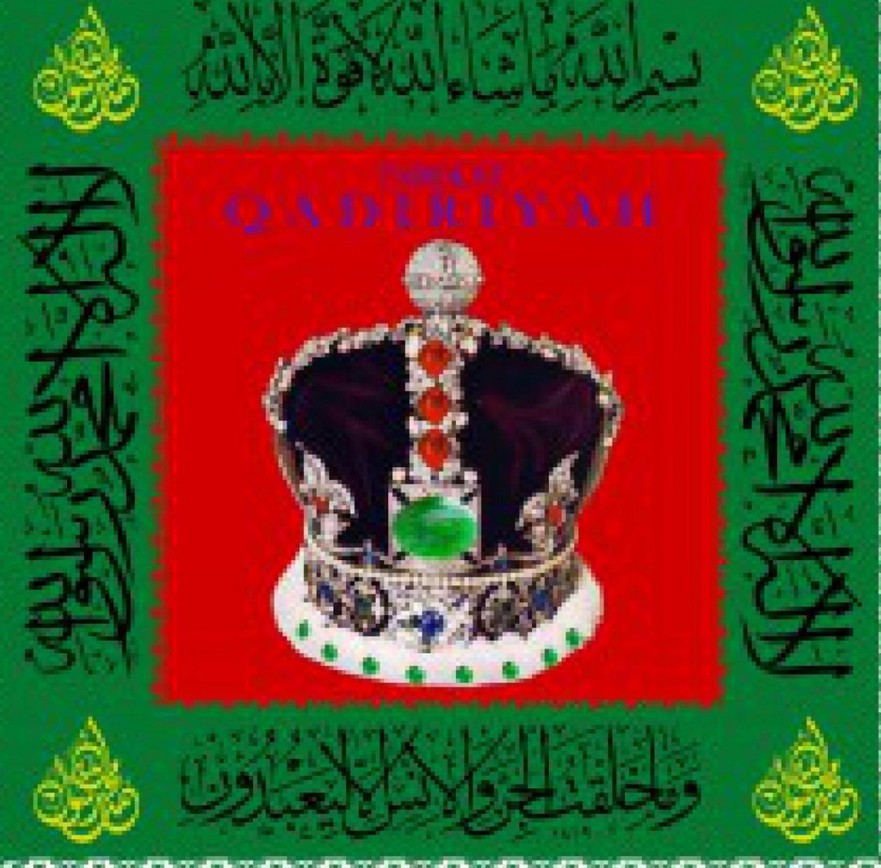 Tarekat Qodiriyah