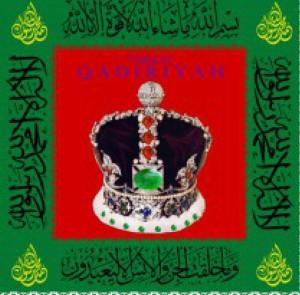 cropped-cropped-cropped-mahkota-qodiriyah.jpg